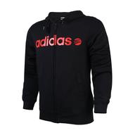 adidas jacket in bulk