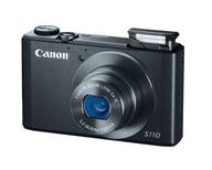 discount canon camera