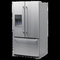discount refrigerator